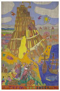 FLUX23   Rohullah Kazimi   Turmbau zu Babel   1